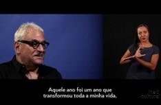 Lucía Tennina, Nelson Vieira e a literatura brasileira – Conexões (2016)